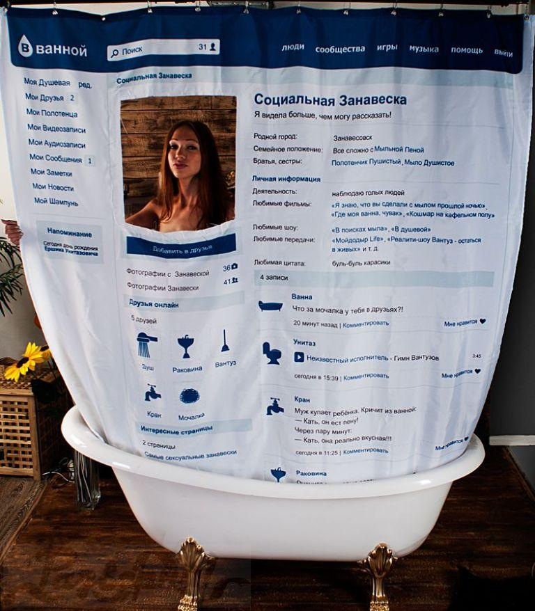 Translated Facebook Shower Curtain